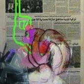 Wertical_Ayad Alkadhi, Umbilical (Umbilical), 2012